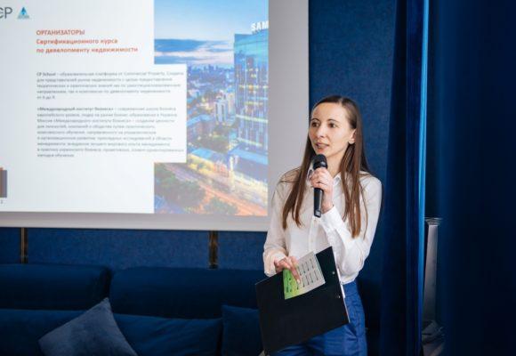 Презентация Сертификационного курса по девелопменту недвижимости, 21.12.2018