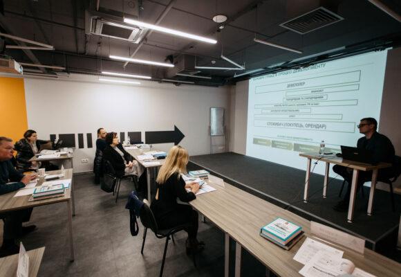 Сертификационный курс «Девелопмент недвижимости» (четвертый набор), январь 2021 — май 2021